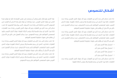 Slide10 قالب بوربوينت إبداعي - عرض بوربوينت للتحميل متعدد الاستخدامات للأعمال الإبداعية (حصري)