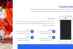 Slide13 قالب بوربوينت إبداعي - عرض بوربوينت للتحميل متعدد الاستخدامات للأعمال الإبداعية (حصري)