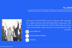 Slide14 قالب بوربوينت إبداعي - عرض بوربوينت للتحميل متعدد الاستخدامات للأعمال الإبداعية (حصري)
