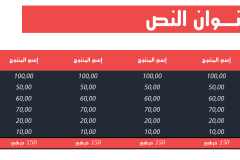 Slide4 قالب المحترف – عرض بوربوينت عربي ومجاني جاهز للتعديل (حصري)