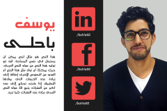 Slide7 قالب المحترف – عرض بوربوينت عربي ومجاني جاهز للتعديل (حصري)