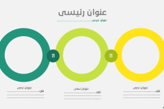 Slide12 - قالب إبسليون الابتكار - قالب عرض عربي مجاني خاص للـ بوربوينت