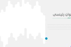 Slide3 - قالب إبسليون الابتكار - قالب عرض عربي مجاني خاص للـ بوربوينت