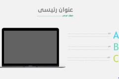 Slide46 - قالب إبسليون الابتكار - قالب عرض عربي مجاني خاص للـ بوربوينت