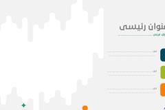 Slide49 - قالب إبسليون الابتكار - قالب عرض عربي مجاني خاص للـ بوربوينت