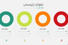 Slide5 - قالب إبسليون الابتكار - قالب عرض عربي مجاني خاص للـ بوربوينت