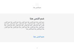 قالب اليوم الأول - عرض بوربوينت عربي ومجاني جاهز للتعديل Slide2