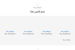 قالب اليوم الأول - عرض بوربوينت عربي ومجاني جاهز للتعديل Slide3