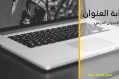قالب كوتيو للأعمال - عرض بوربوينت عربي مجاني جاهز للتحميل والتعديل Slide1