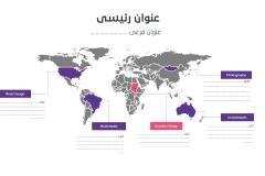 Slide24 قالب مينيمال – عرض بوربوينت احترافي ومميز للأعمال بالعربي ومجانا