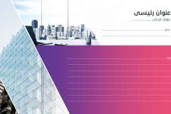 Slide3 قالب مينيمال – عرض بوربوينت احترافي ومميز للأعمال بالعربي ومجانا