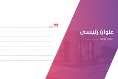 Slide4 قالب مينيمال – عرض بوربوينت احترافي ومميز للأعمال بالعربي ومجانا