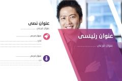 Slide6 قالب مينيمال – عرض بوربوينت احترافي ومميز للأعمال بالعربي ومجانا