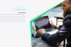 قالب إكس إي - عرض بوربوينت عربي ومجاني قابل للتعديل (حصري) - Slide10