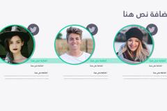 قالب إكس إي - عرض بوربوينت عربي ومجاني قابل للتعديل (حصري) - Slide14