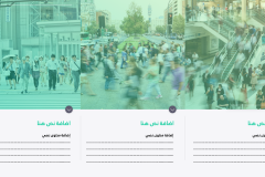 قالب إكس إي - عرض بوربوينت عربي ومجاني قابل للتعديل (حصري) - Slide16