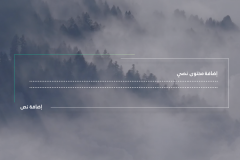 قالب إكس إي - عرض بوربوينت عربي ومجاني قابل للتعديل (حصري) - Slide2
