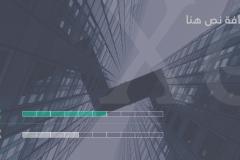 قالب إكس إي - عرض بوربوينت عربي ومجاني قابل للتعديل (حصري) - Slide24