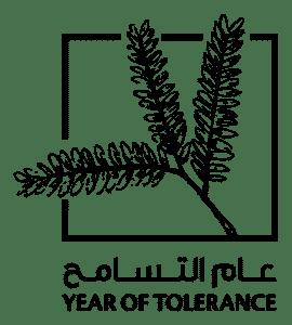 شعار عام التسامح الجديد والمحدث, عام التسامح, الامارات, png, الرسمي, للتحميل, تحميل, year of tolerance